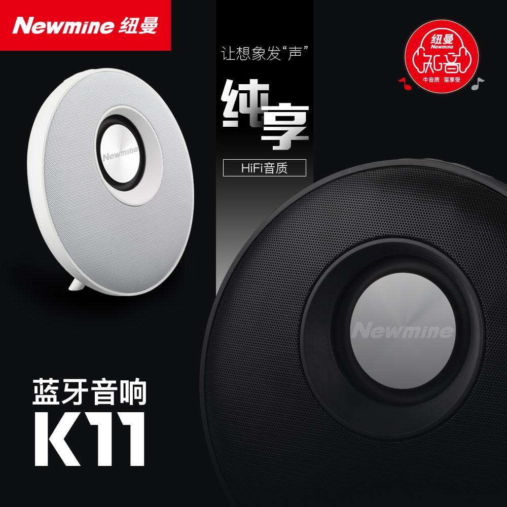 K11 圆盘蓝牙音响