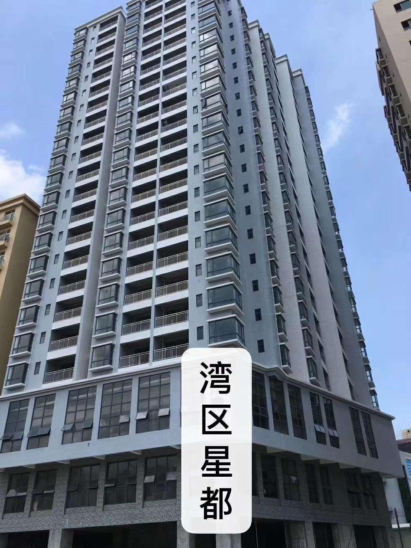 长安新区【滨海湾-星都】地铁口200米实用率高达95%首付6成分期2年