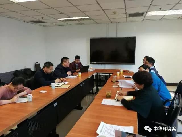 中华环境保护基金会工业88必威betway必威体育官网平台资源化循环利用公益专项基金管委会第一次会议在北京召开