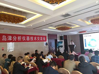 华尔达集团携手千赢国际娱乐pt下载公司成功举办陇南技术交流会