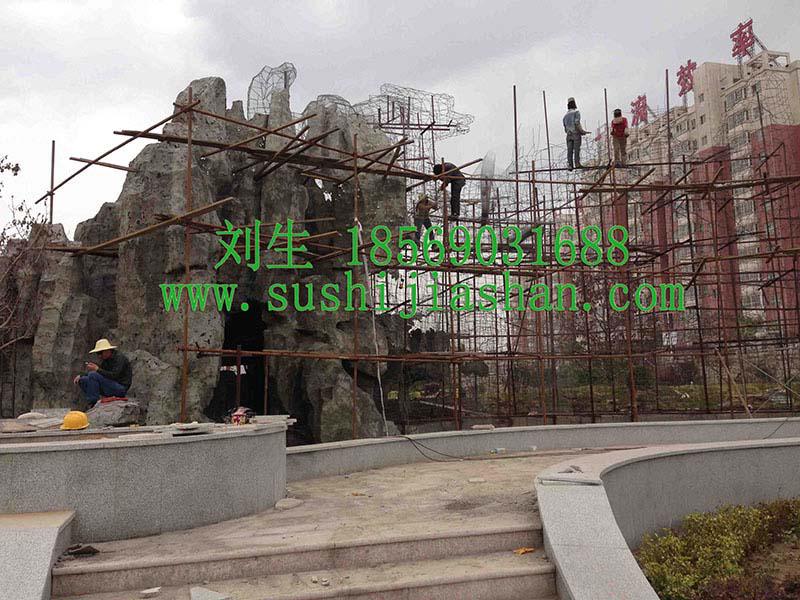 山西晋兴煤矿塑石假山园林景观工程