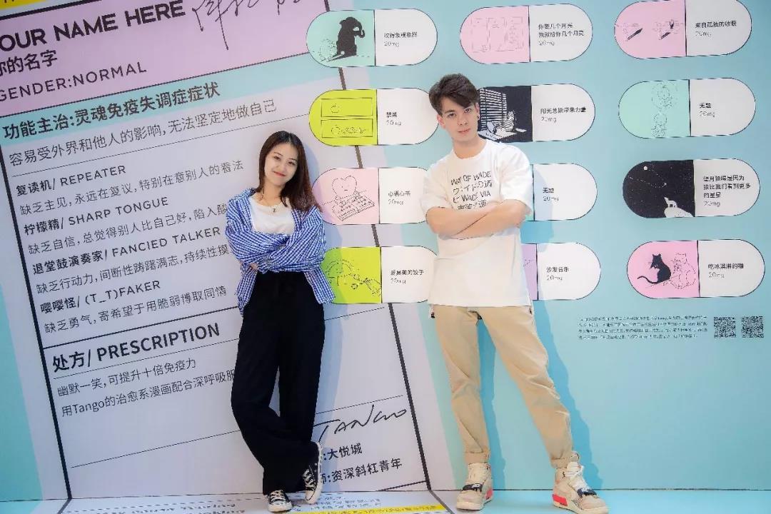 青年文化赋能原创IP,大悦城焕动斜杠人生新风尚