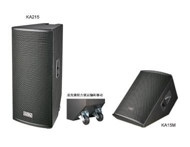 KA215/KA15M