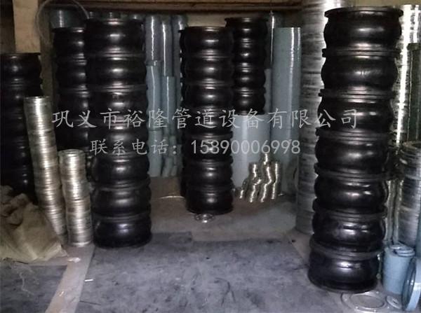 KXT(JGD))型雙球體可曲撓橡膠接頭