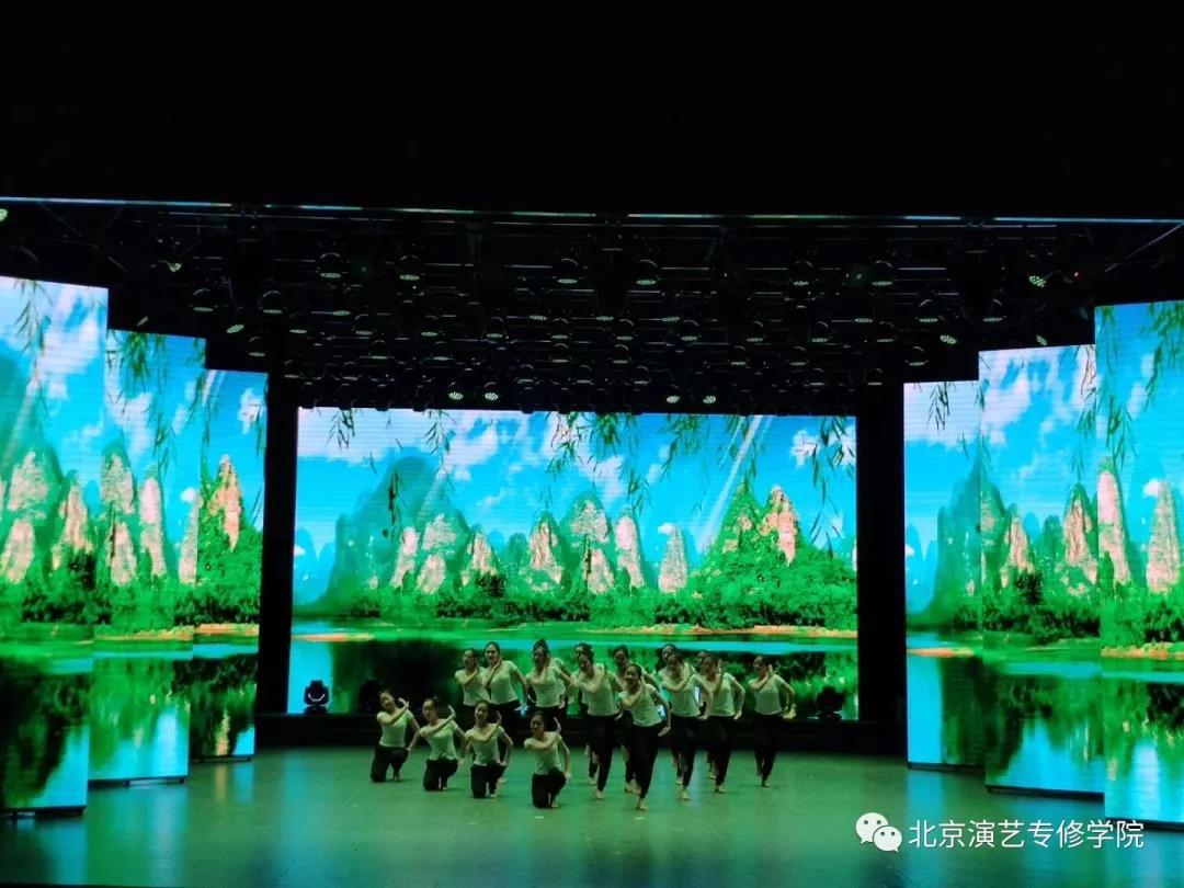 第十届才艺大赛暨现代舞、中国舞作品展演