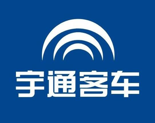 Yutong ESAs EMC Certification