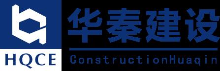 长沙门窗厂-湖南华秦建设工程有限公司