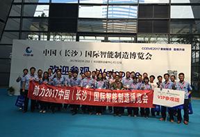 中国航发南方机动分公司 机动分公司 裴经理