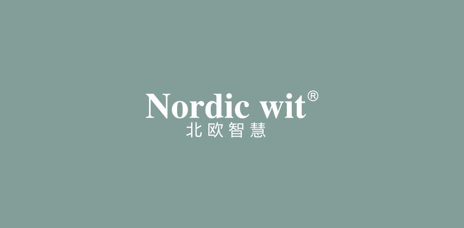 第20类-北欧智慧