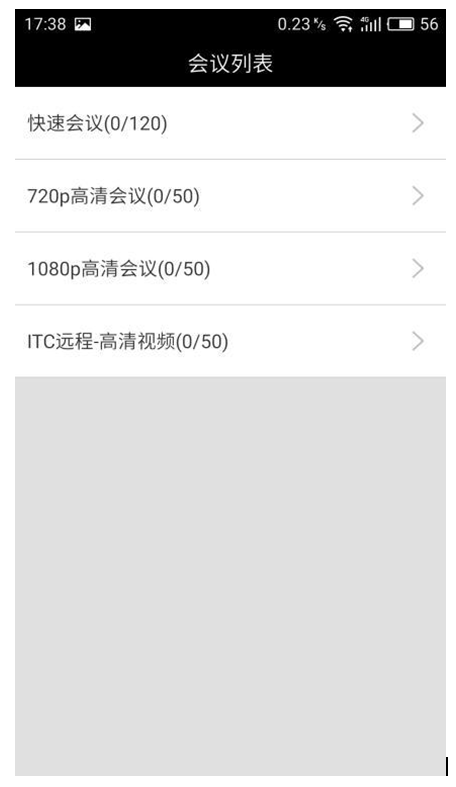 TV-AP01 软终端