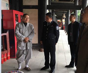 政安消防协助绵阳市文广旅局 对罗浮山温泉度假区开展节前消防安全大检查