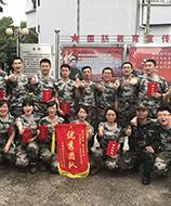 22天教官团队