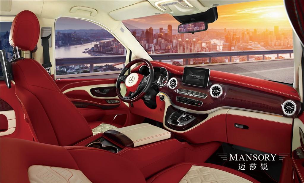 Mansory迈莎锐MS580碳纤商务车魅速