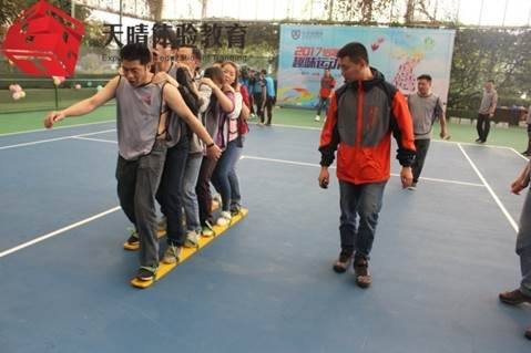 活动游戏类拓展项目:大脚板