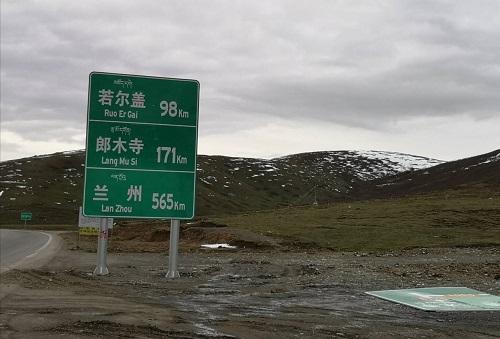 挑战大漠戈壁 重走玄奘之路