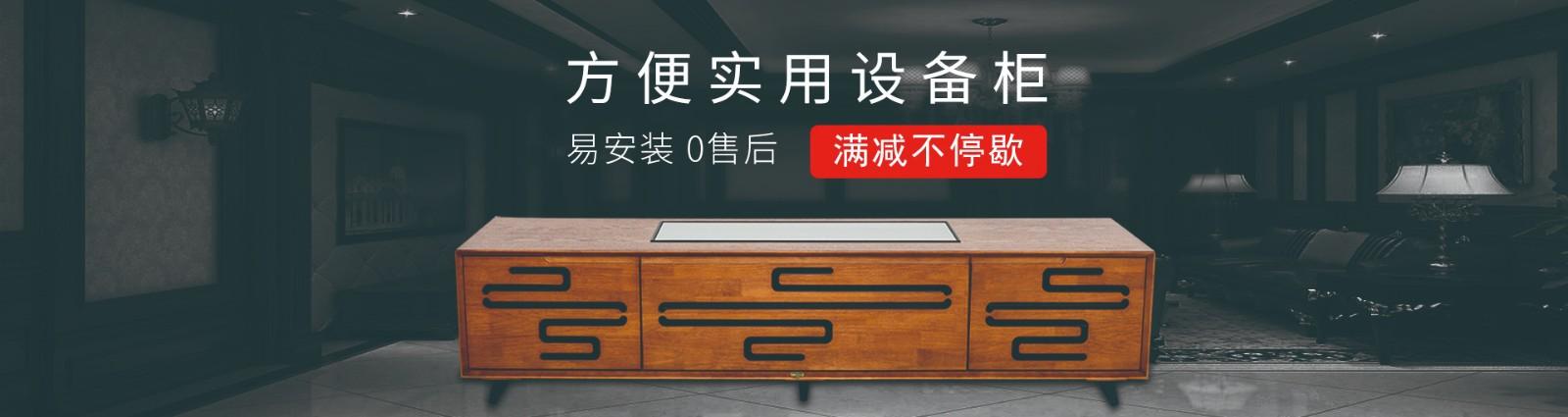 E-JOIN猛犸客厅机柜E83-Y2000W-G02投影仪内置激光电视柜影音设备柜橡胶木可定制 香槟金 2000*470*560mm