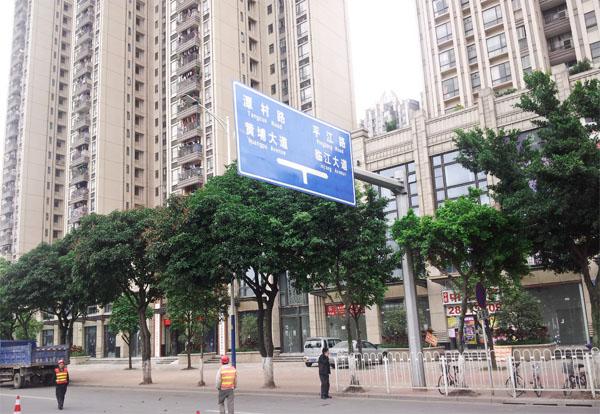 广州花城大道