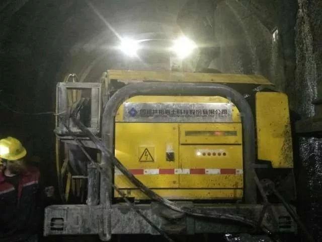大瑞铁路保山隧道地下水处理试验段进展顺利