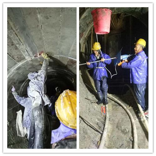 渭南栗西尾礦庫支洞斷層堵水工程進展