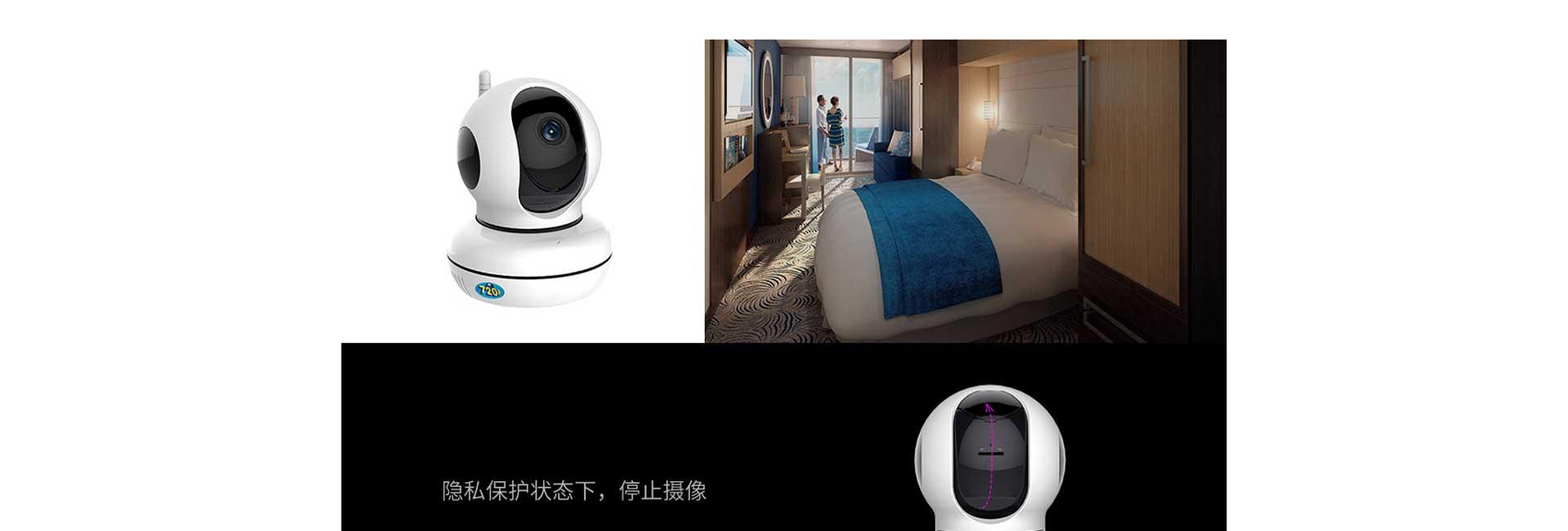 高清网络摄像机-VC104