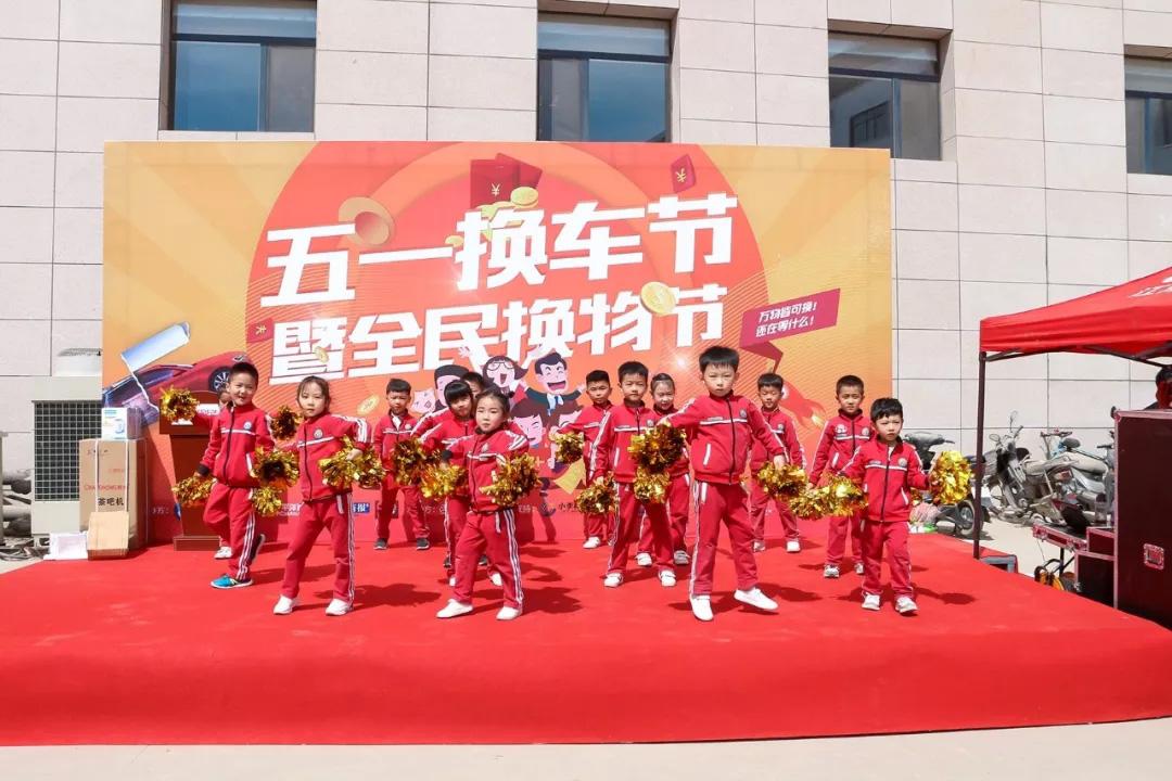 """首届大中原国际亚博体彩官网""""五一换车节""""盛大开幕!"""