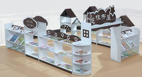 BER-126简欧*趣味书屋组合柜