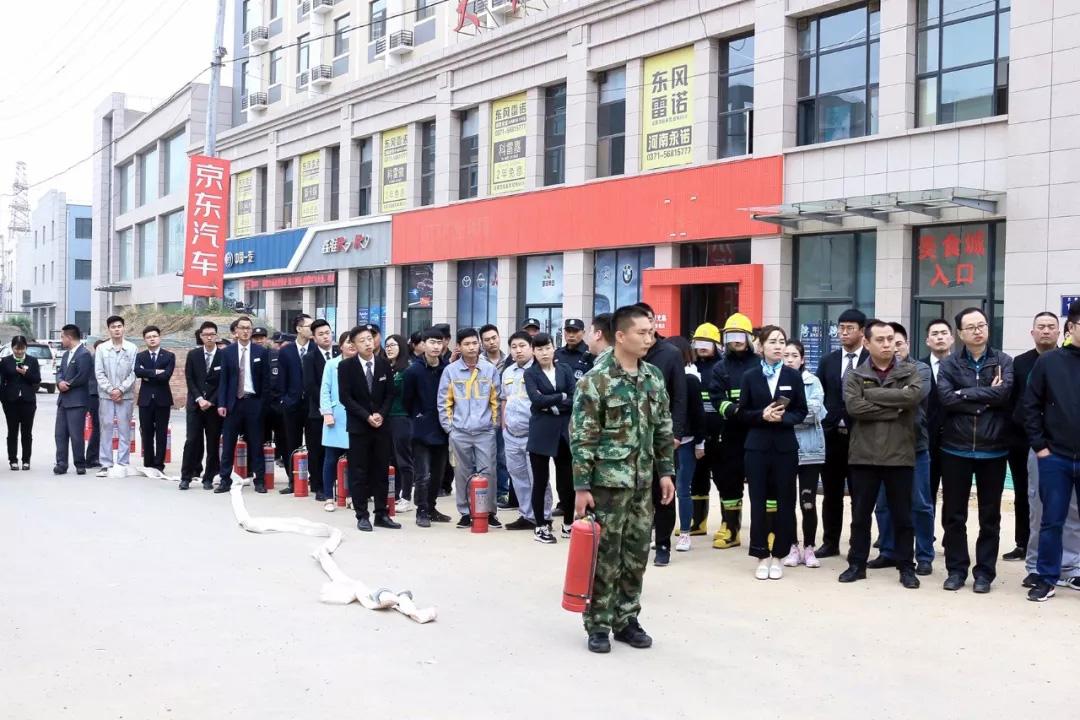 防患于未然!大中原国际亚博体彩官网2019春季消防安全培训