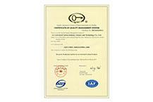ISO9001质量管理体系认证证书(英文)
