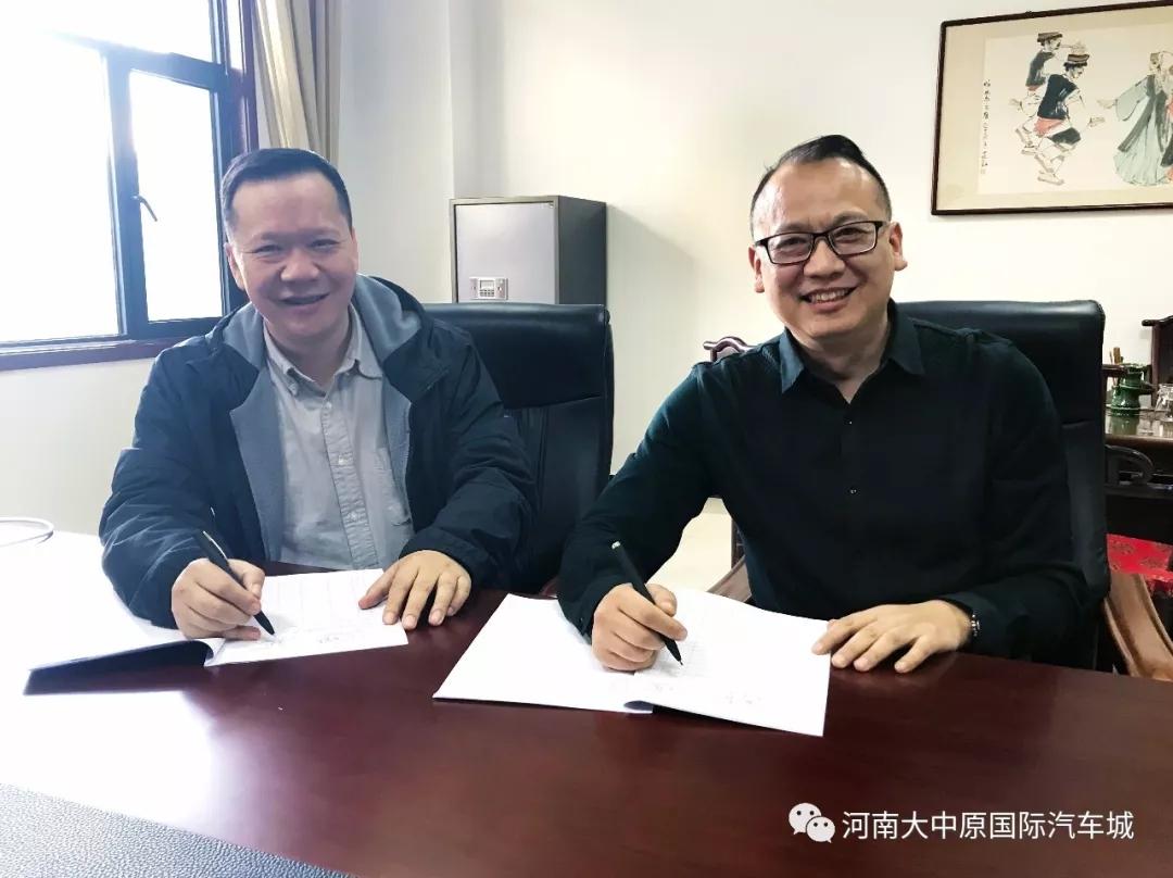 喜讯|热烈庆祝郑州基石中学入驻大中原国际亚博体彩官网E区!
