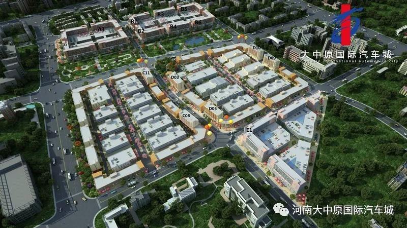 喜讯|热烈庆祝郑州基石中学入驻大中原国际汽车城E区!