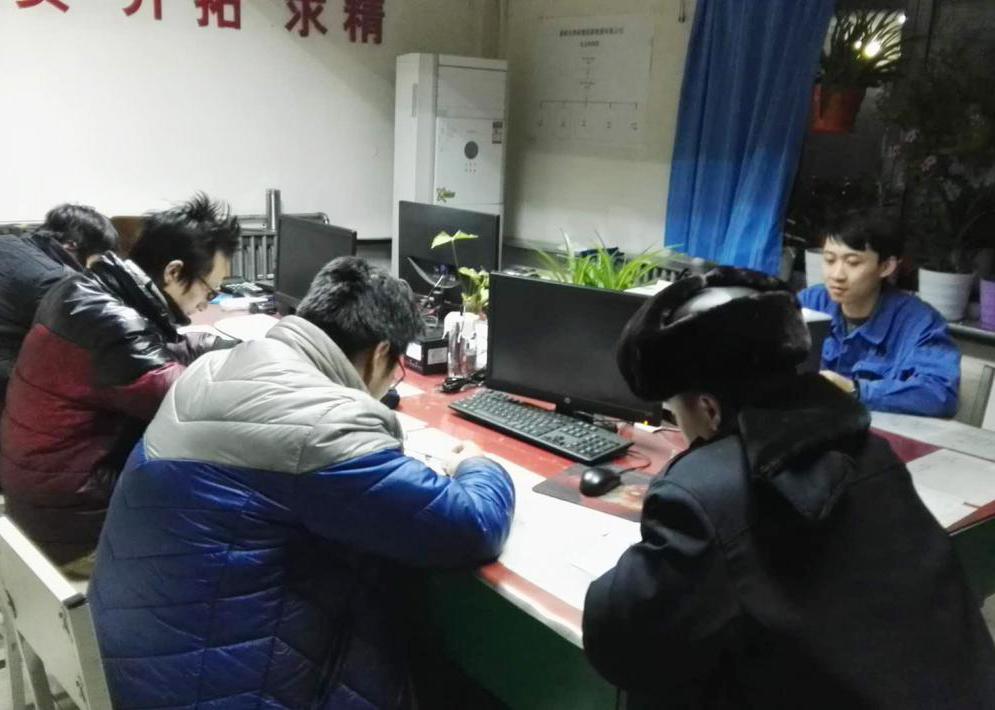 嘉峪关奥福组织《生产法》培训