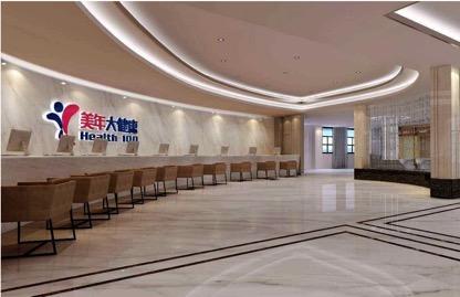 医院清洁方案-美年大健康清洁方案