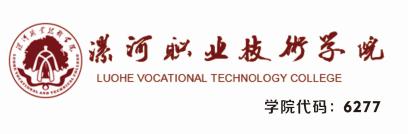 漯河ballbet贝博app下载技术BB平台