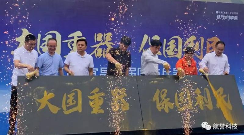 """航誉科技""""重器""""集结,宜昌兵器展燃爆全城"""