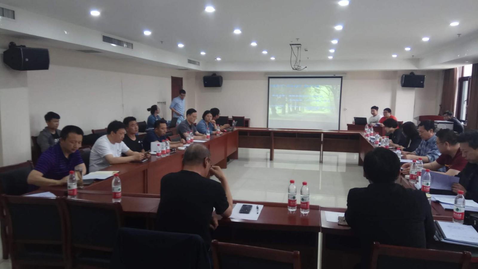 曲阳县自行补充耕地水土 保持方案专家评审会在曲阳召开