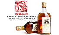 营销策划—古越龙山杭州市场调研