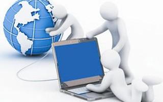 移动互联是什么