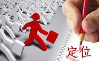 促销活动管理制度