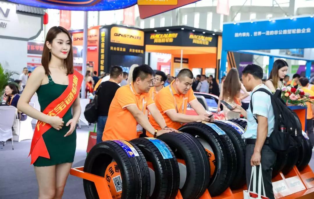 轮胎行业年度盛会!甲乙丙丁网带你现场观看【广饶展】