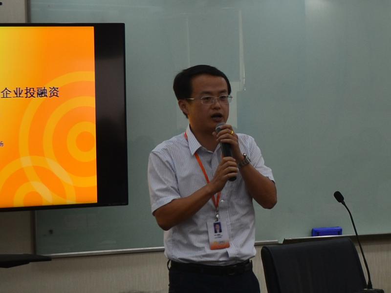 """""""法律+金融""""为中小企业投融资安上""""双保险"""" 上海市科创型中小企业投融资对接会举行"""
