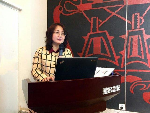 """""""一带一路""""海外投资机会与资产配置高峰论坛在湖北武汉举行"""
