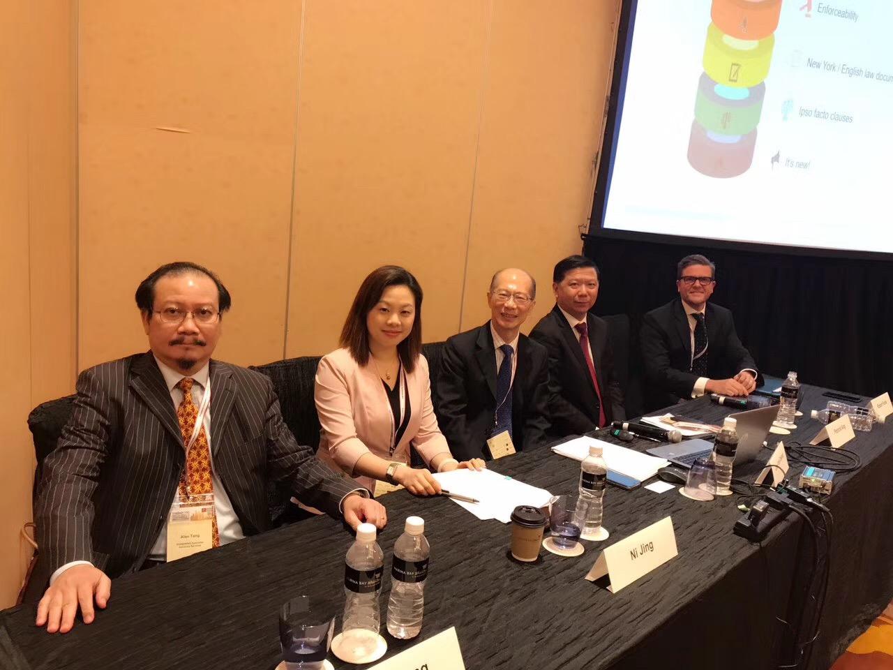 第六届新加坡破产法大会举行 上海理德律师事务所倪静律师受邀出席并演讲