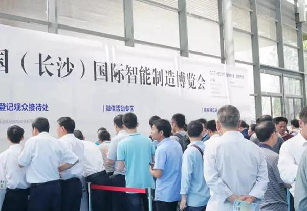 2017中国(长沙)国际智能制造博览会今日开幕,参观团助力!