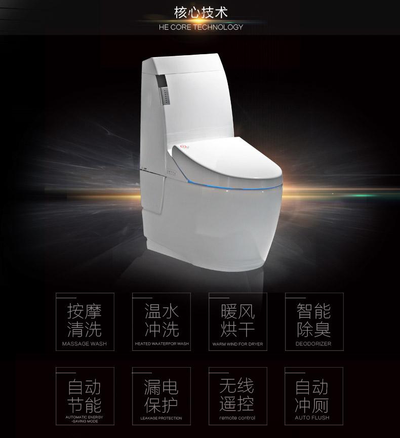 0805Z高水箱亚博体育苹果app官方马桶
