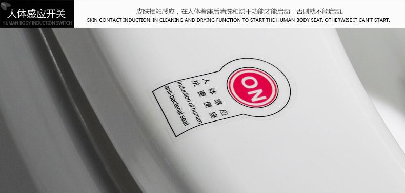 杰座 JJ-0805z 座圈加热一体亚博体育苹果app官方马桶