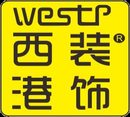 重庆西港装饰工程有限公司
