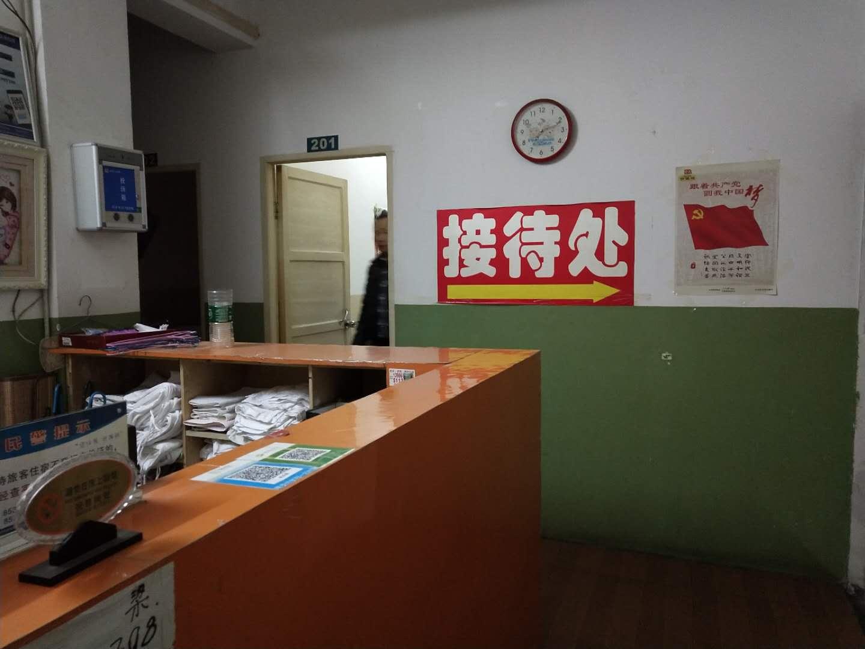 汉口火车站4年成熟旅社急转