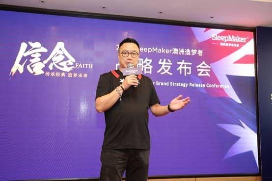 信任·造梦者中国区2018战略会议盛启