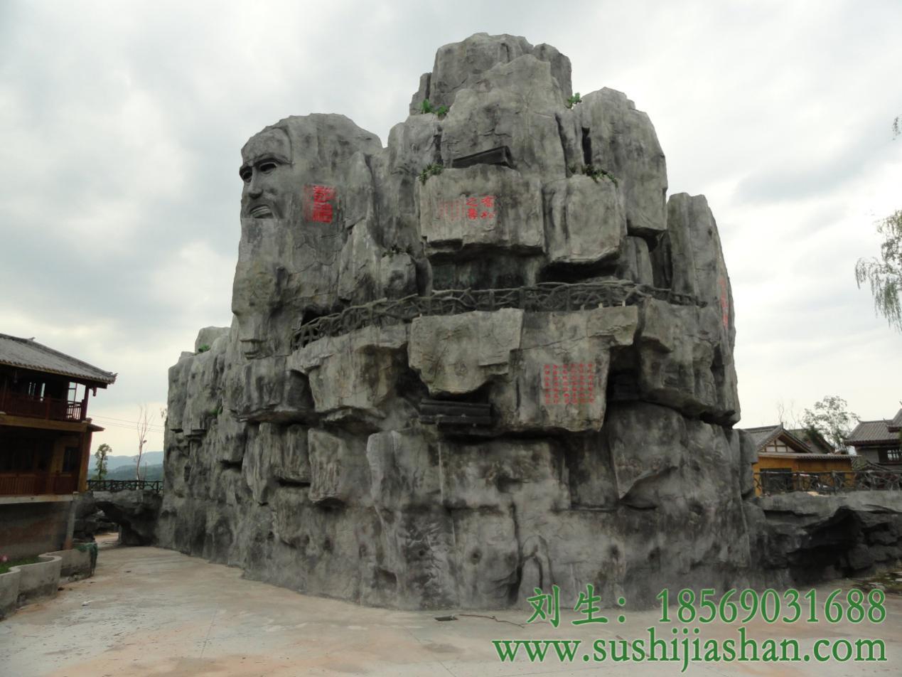 重庆长寿古镇万寿公园塑石假山工程