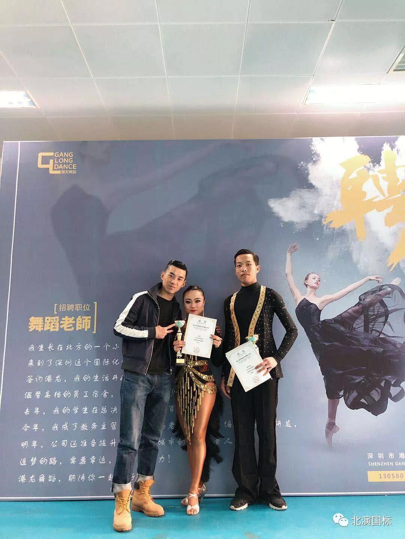 我院舞蹈系国标舞专业学生参加2019第21届CBDF院校杯公开赛